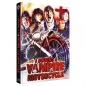 Preview: I bought a Vampire Motorcycle (2-Disc Limited Collector's Edition No. 32) [Cover D, Limited to 222 units)
